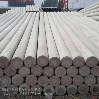 河北满城永信钢纤维电杆,10米12米15米水泥电线杆,油田水泥杆 2019中标厂家
