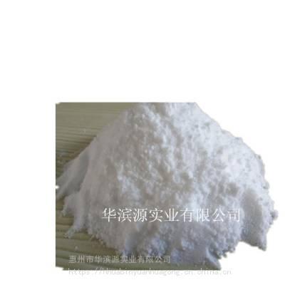 供应二氧化硅 高透明 消光剂用白炭黑 二氧化硅粉