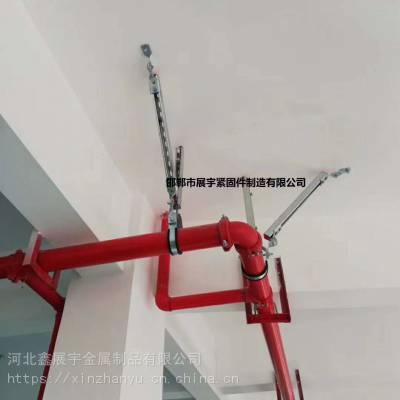 抗震支吊架消防管道单管单向C型钢丝杆铰链接河北展宇紧固件