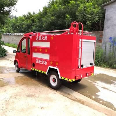 江西 六轮消防车 制造厂家