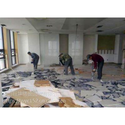 江苏室内拆除旧房改造厂房拆除