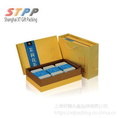 供应上海茶叶盒包装生产价格