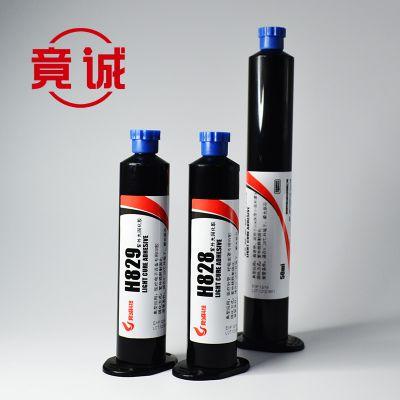医用级胶水,电子uv胶,胶粘剂,医用级UV胶,无影胶,竟诚H828胶水