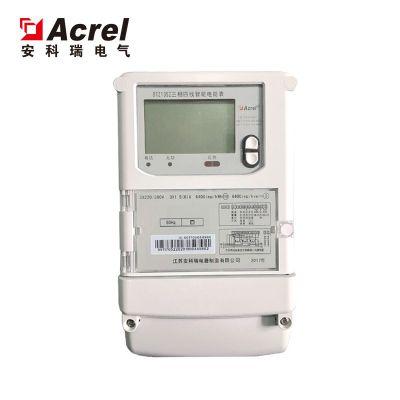 ACREL安科瑞 DTZ1352三相四线智能电能表 带红外通讯