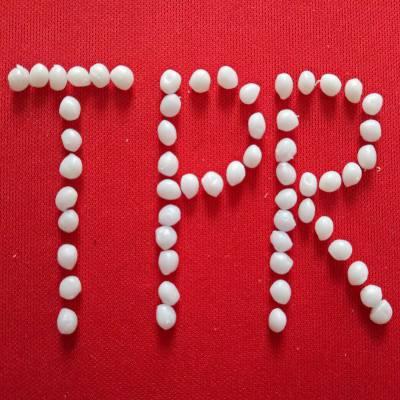 TPR透明80度颗粒 TPR超透明料 TPE热塑性弹性体