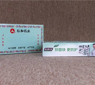 浙江智能盒装抽纸需要多少钱 口碑推荐 上海存楷纸业供应