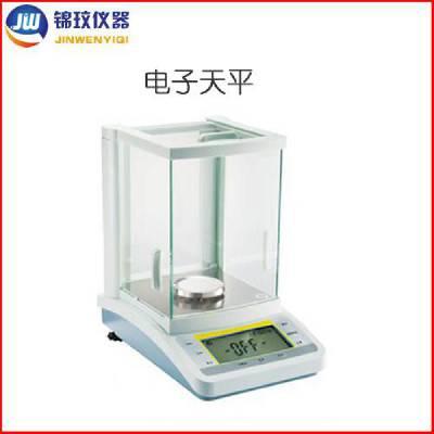 FA2204B实验室分析天平0.1精度电子天平