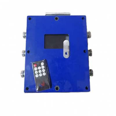 声控自动洒水降尘装置ZPG127遥控式蓄电池自带电源一体式LCD显示多功能放炮喷雾