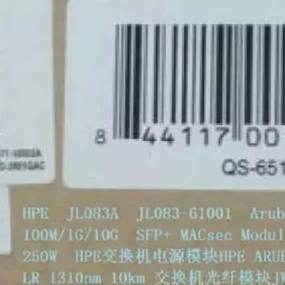 JL083A JL083-61001 Aruba 3810M 2930M 4-port直通模快