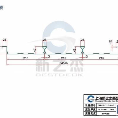 宁波发全国Q345材质YXB42-215-645型闭口楼承板