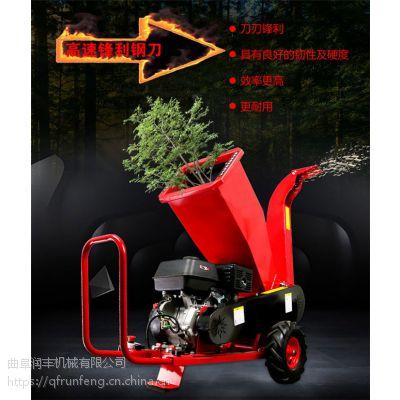 188柴油机自动树枝打碎机 润丰 做柜子剩下木条粉碎机