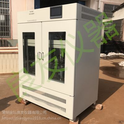 金坛姚记棋牌正版 TS-2102CS电动全温摇床特价