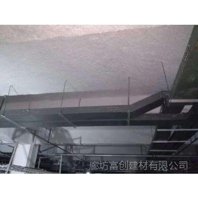 超细无机纤维喷涂施工厂家供应 优质 顶棚无机纤维喷涂工程报价cd