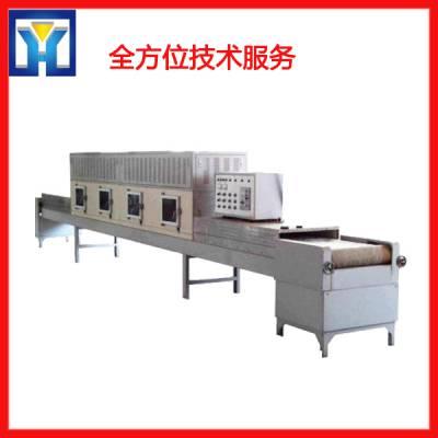 麸皮膨化机/膨化食品生产线/燕麦膨化设备