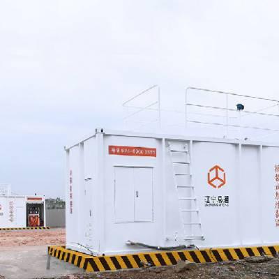 易通石化(图)-撬装式加油站公司-山西撬装式加油站
