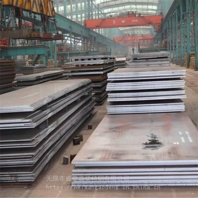 无锡库存12Cr2Mo1R容器板12Cr2Mo1R钢板价格