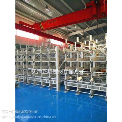 上海伸缩悬臂货架图片大全 吊车存放管材 钢材 型材 占地少还存取方便