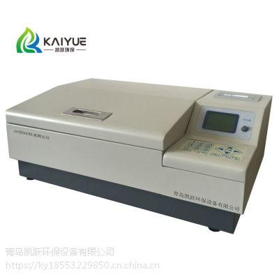 微生物电极法BOD水质分析仪 KY-50型BOD快速测定仪