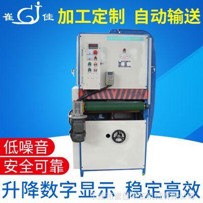 专业生产木工机械半自动重型砂光机板材抛光打磨机可定制1350x300