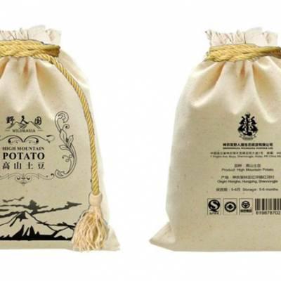 普通绒布袋-东莞景鑫包装制品-绒布袋