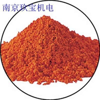 南京供应日本进口KM-250金属防锈防腐用光明丹TRUSCO地球光明丹