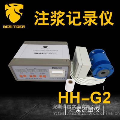 热销注浆记录仪/注浆流量仪/灌浆自动记录仪/高压灌浆注浆记录仪