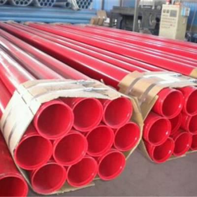 dn80涂塑钢管价格-涂塑钢管-富诚涂塑钢管特价