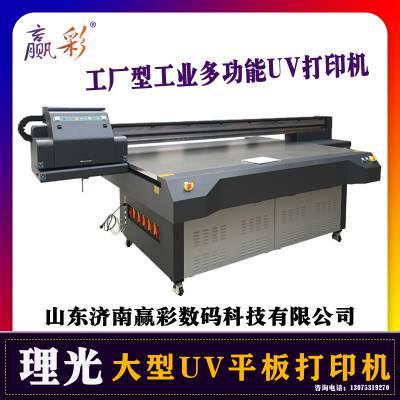 山东潍坊uv平板打印机厂家直销