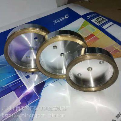 单边轮单边机金刚石磨轮玻璃边磨轮砂轮磨具厂家直供