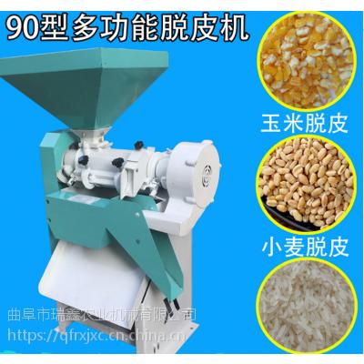 辽宁玉米脱皮打碴子机 新款玉米制糁机 三相电带苞米去皮碴子机