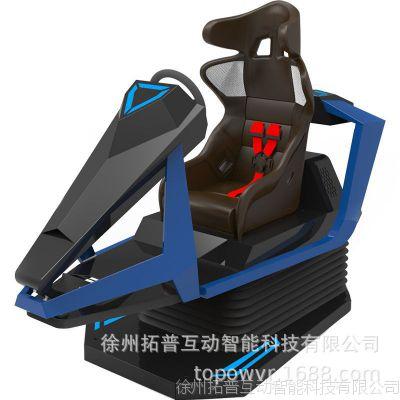 TOPOW设备厂家直销 VR赛车 深度沉浸 体验馆虚拟现实设备
