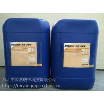 ZESTRON VIGON RC101水基环保设备清洗剂