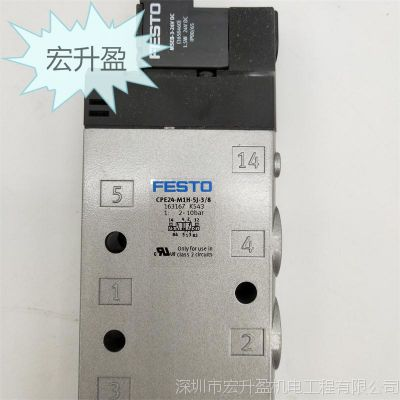 FESTO/费斯托CPE10-M1BH-3GLS-M7电磁阀196916