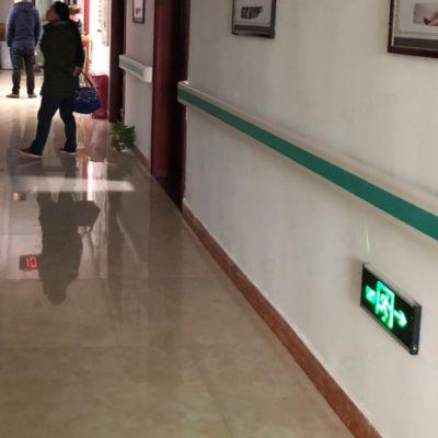 医院老人院扶手批发程益防护PVC老年公寓走廊墙壁专用铝合金/防撞扶手