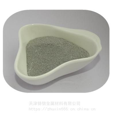 厂家直销 硅粉 碳化硅 高纯 导电 球形 电解 纳米 微米金属硅粉
