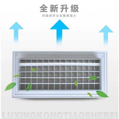 铝合金百叶窗 双层百叶风口 双层可调风口 带网铝合金风口 铝合金双层百叶风口