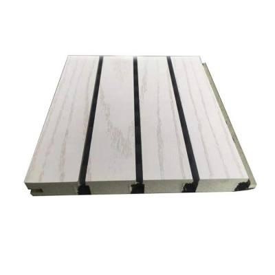 专业生产优质防火吸音板 音乐厅室内阻燃木质吸音板