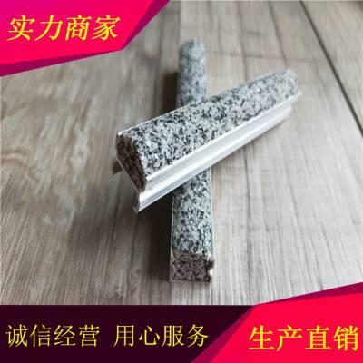 上海金刚砂车道防滑条出厂价格
