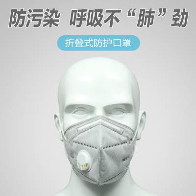吉吉口罩 活性炭口罩防墨粉 加碳粉专用口罩 室内装修工地粉尘防护口罩 折叠呼吸阀口罩