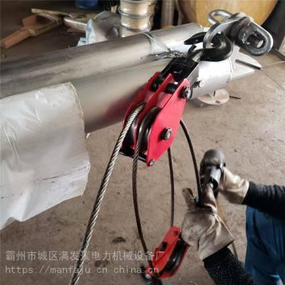 云南三角立杆器直销 三角式抱杆 格钩式电力抱杆 满发聚直销