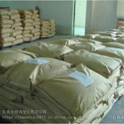 上海现货供应 石油树脂 台湾元良石油树脂 增粘树脂 SK-100树脂