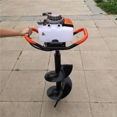 园林植树地钻挖坑机 螺旋硬土质挖坑机 便携式汽油挖坑机