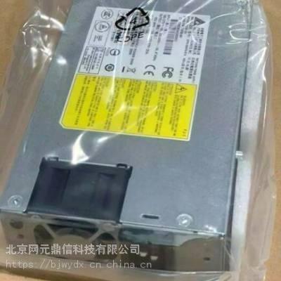 726704-001 718785-001 DPS-300AB-83A DL320G8HP服务器电源