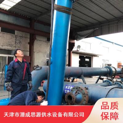 下吸式水泵一体潜水泵_井用电动潜水泵_潜成思源潜水泵生产厂家